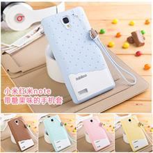 New Arrival SOFT Silicon case for Xiaomi Redmi Note case 4G 5.5 Inch Hongmi note pertty icecream Anti-knock cover(China (Mainland))