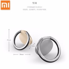 Buy Original Xiaomi Metal Finger Ring Mobile Phone Smartphone Stand Holder iPhone Samsung Smart Phone GPS MP3 Car Mount Stand for $4.43 in AliExpress store