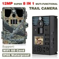 New WIFI SD Card 12mp 44pcs LED Infrared scouting camera Night Vision hunting camera traps wildlife