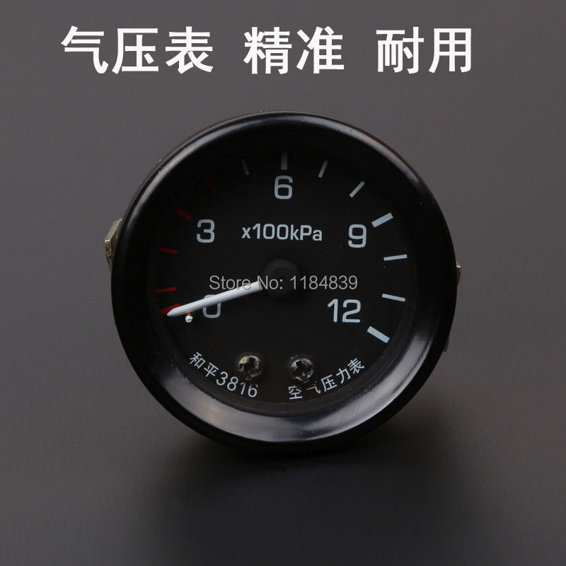 Agricultural machinery forklift truck car excavator pressure gauge needle type pressure gauge small hole(China (Mainland))