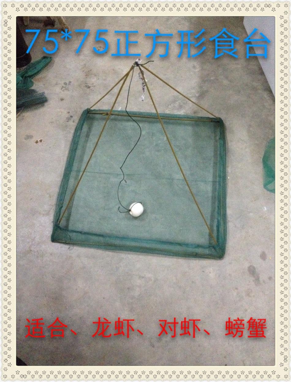 Aquaculture / lobster farming food units / shrimp and crab farming fresh units / fish farming food table 75 * 75 from sunken(China (Mainland))