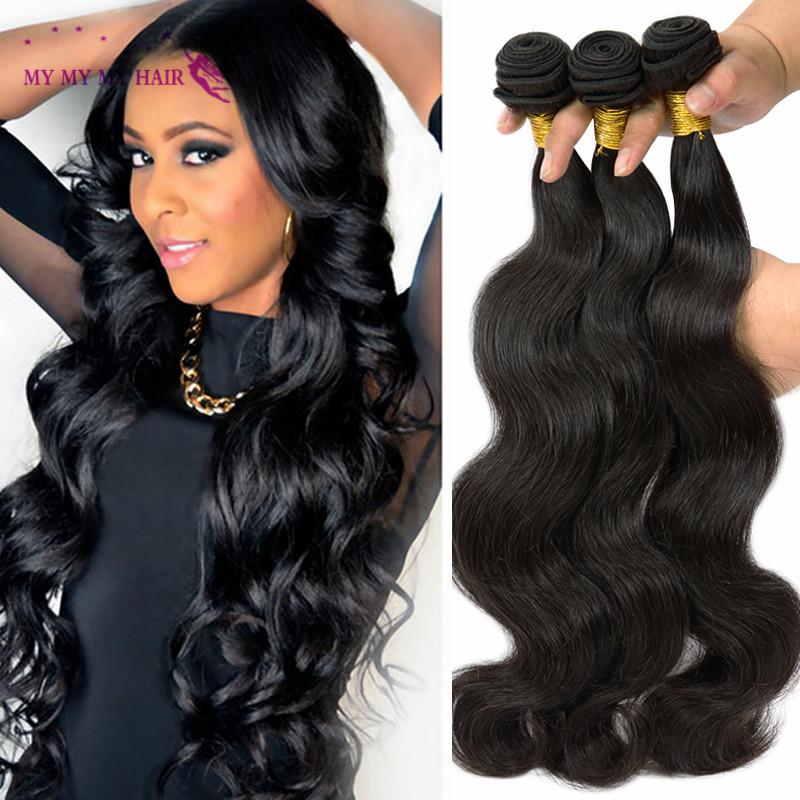 4 Bundles Brazilian Body Wave 7a Grade Brazilian Virgin Hair Body Wave Virgin Hair Bundle Deals a Unprocessed Virgin Hair
