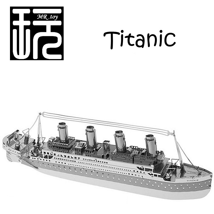 3D Metal Model Puzzle Toys 3D Model Building Kits Puzzle Solid Jigsaw Puzzle 1:N Scale Boat Model Titanic Free Shipping(China (Mainland))