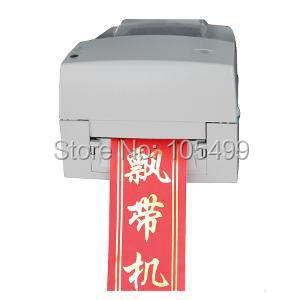 personalized ribbon printer machine