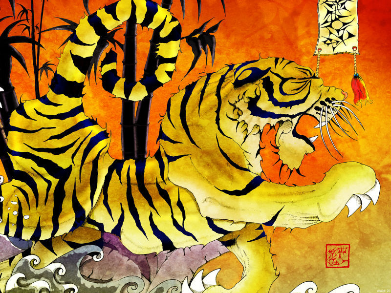 Traditional Japanese Tiger Art Tiger Japanese Traditional Art