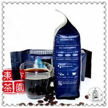 250g Medial Roast GR2 Level Yirgacheffe Coffee Bean High Grade 100 Of The Coffee Beans Organic