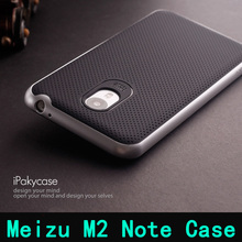 Meizu M2 Note Case 2015 New arrvial high quality PC+TPU material luxury mobile phone back cover for Meizu M2 Note mobile phone(China (Mainland))