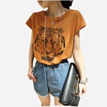 Free Shipping Fashion Clothes Women Prints Shirts Casual Short Sleeve Tiger T-shirts Top Tee LSP1871