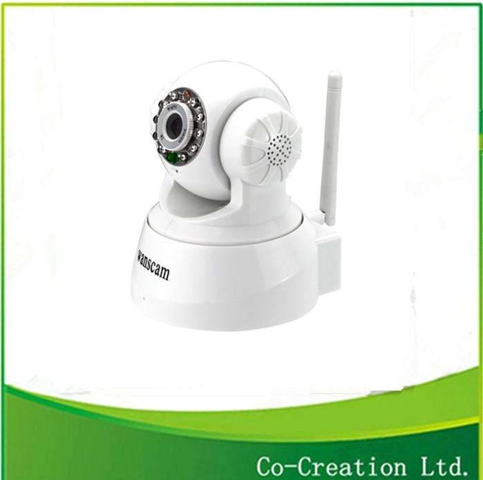 2014 Top Sale CCTV camera ip China white hot selling p2p pnp QR code scan indoor surveillance pan tilt dual audio camera ip cam(China (Mainland))