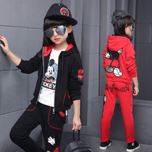 Buy Children girls clothing set autumn teenage girls sport suit Mikey 2 pcs school kids clothes tracksuit 4~13 years girls clothes for $24.70 in AliExpress store