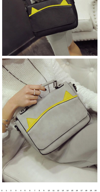 Animal's Ears Printing Korean Style Fashion Shoulder Bag Contrast Color Flap Bag Women Designer Casual Handbag Cheap Crossbody