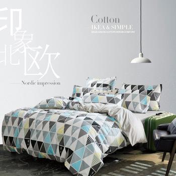 Mode 100 coton textiles de maison de style nordique - Housse de couette nordique ...