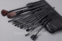 2015 time-limited sale sex products maquiagens professional portable cosmetics makeup brushes make up sets with leather case