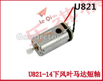 Udirc U821 Helicopter parts, Under short shaft Motor, RC Helikopter spare parts, Udi-rc heli accessory U-821(China (Mainland))