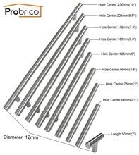 Probrico Diameter 12mm Hole Center 50mm~256mm Stainless Steel Kitchen Cabinet  Door T Bar Knob Furniture Drawer Handles Pulls(China (Mainland))