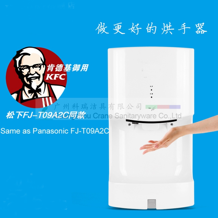 automatic cold&hot wind hands dryer public toilet hand dryer for KFC&MacDonald air spray clean dryer(China (Mainland))