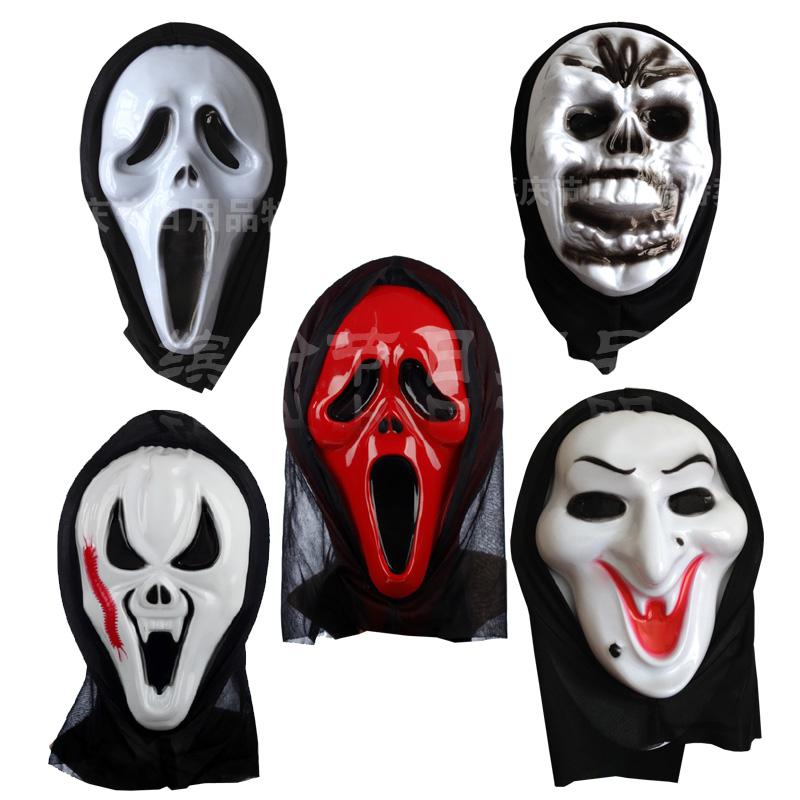 Halloween mask eva mask phantom mask skull mask(China (Mainland))