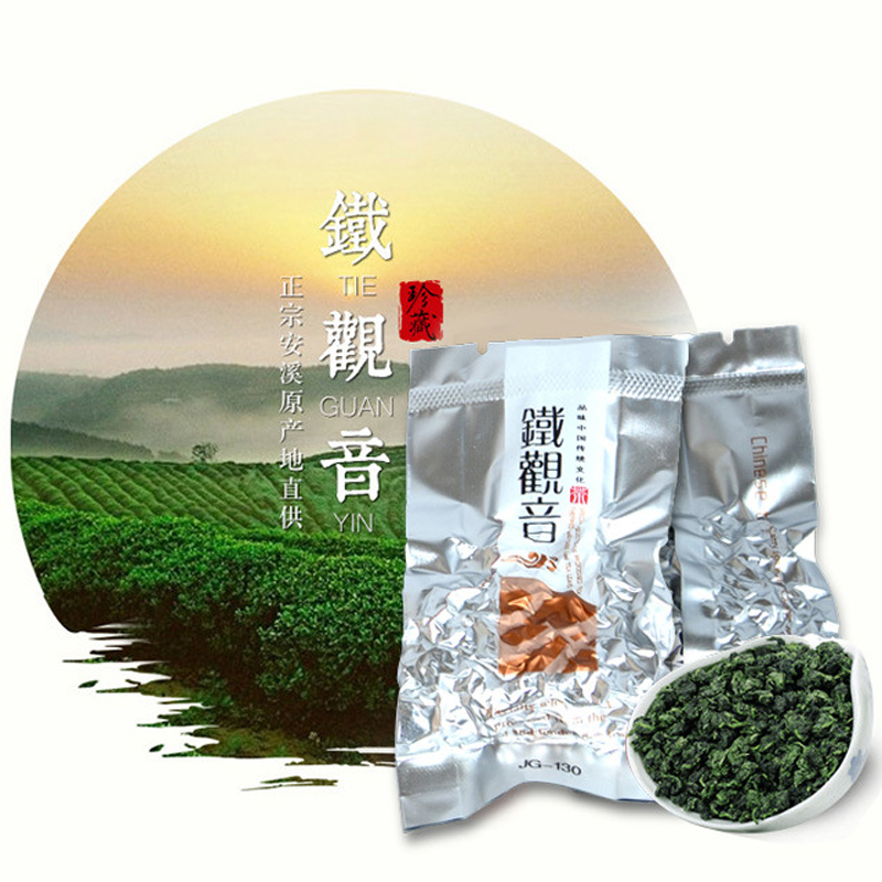Гаджет  Promotion Milk Oolong Tea 7g/pack High Quality Tiguanyin Green Tea Anxi Milk Oolong Health Care Milk Tea Free Shipping None Еда