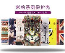 Для NOKIA X2 милый мультфильм высокое качество для NOKIA X + 1 чехол телефон чехол с рисунком мультфильм оболочки