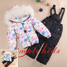 Children's Winter Clothing Set Girls 25 Degrees Down jacket coat and overalls Ski Suit Boys 2-8years Children's Clothing