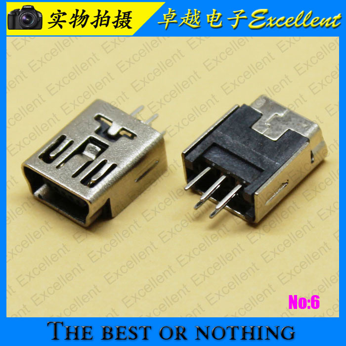 FOR MP3 MP5 E Road route journey Shinco GPS navigation and other good collar T-port USB charging port end plug(China (Mainland))