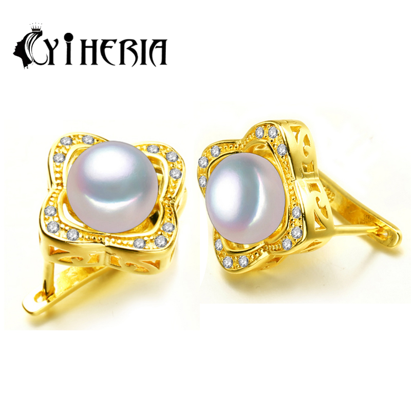 18K Gold Plated freshwater Natural Pearl earrings real genuine Pearl jewelry , 2016 new Pearl earrings ,Stud earrings for women(China (Mainland))
