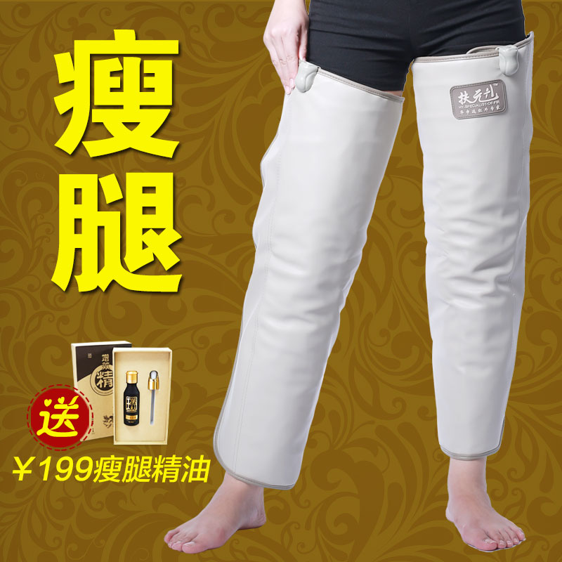 Heating leg massage device vibration heated burning fat thin Air Compression Leg slimming Massager pad(China (Mainland))