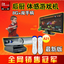 Super game machine tv double wireless a21 induction fitness ofdynamism tv game console