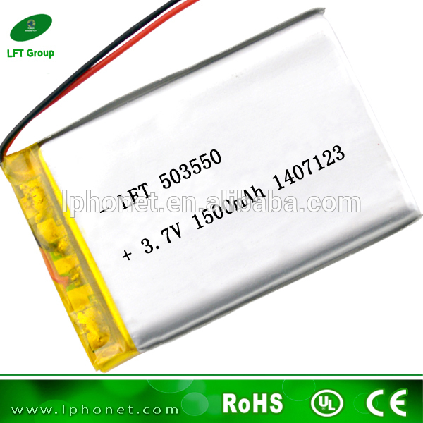 503550 blood pressure li-polymer battery 3.7v 1500mah lithium ion battery Customized(China (Mainland))