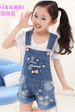New 2016 Hot Sale Kids Overalls Spring Autumn Denim Jumpsuit Kids Children Cotton Loose Blue Jeans Overall Free Shipping(China)