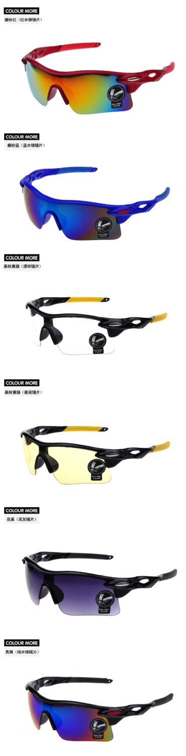 2015 Men Cycling Glasses UV400 Outdoor Sports Windproof Eyewear