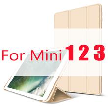 Чехол для iPad Mini 4 3 2 1 чехол из искусственной кожи Силиконовый мягкий задний Trifold стенд Авто Сон умный чехол для iPad Mini 2 Чехол Funda(China)