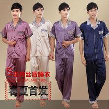 men Pajama Sets Brand Pajamas Casual Stripes Men Pajama Set Sleepwear Modal silk pajamas Home Dress Men's Sleep & Lounge(China (Mainland))