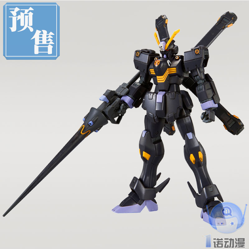 Фотография Scheduled assembly model 1/144 HGUC pirates dare to reach the X2 skeleton dare to limit the network