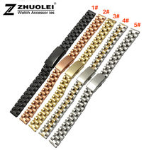 10mm 12mm 14mm Available Ladies Size Black Stainless Steel Watch Band Strap Straight End Bracelet