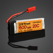 Buy New Original Rechargeable ZOP Power 3.7V 600mAh 1S 20C Lipo Battery JST Plug for $2.99 in AliExpress store