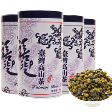100g Genuine Taiwan Ginseng Oolong tea Ginseng oolong Dongding super fragrant orchid elegant beauty oolong tea