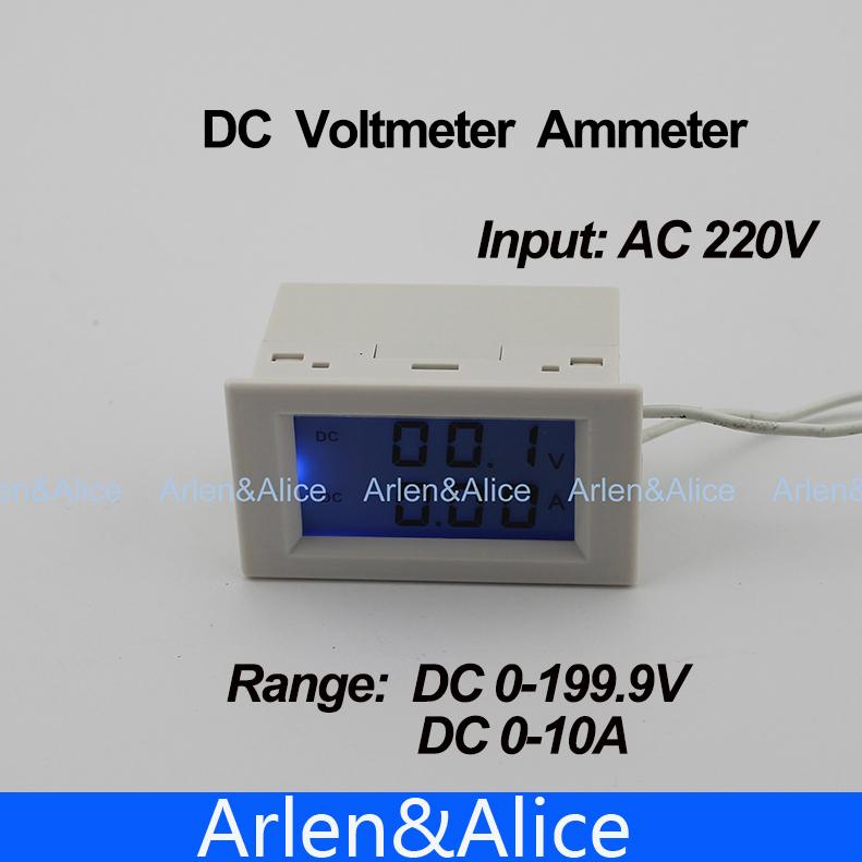Dual LCD display DC Voltage and current meter voltmeter ammeter range DC 0-199.9V 0-10A Blue backlight(China (Mainland))