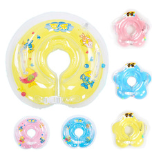 New swimming baby accessories swim neck ring baby Tube Ring Safety infant neck float circle for bathing Inflatable Newest Drop(China (Mainland))