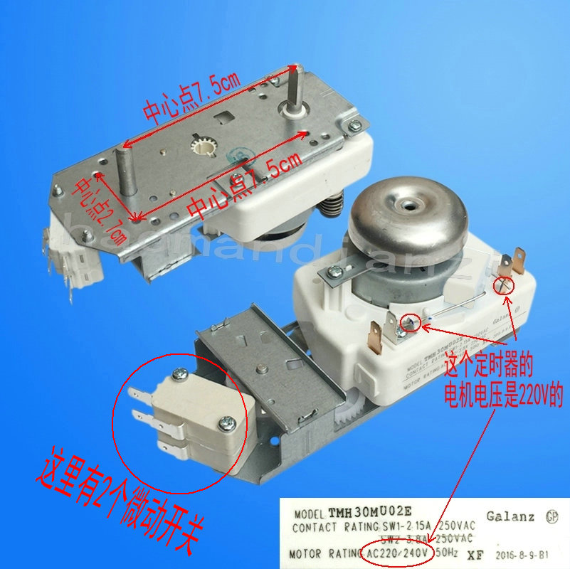 1 piece New Microwave Oven Timer Switch Timer 120 TMH30MU02E Microondas for Galanz(China (Mainland))