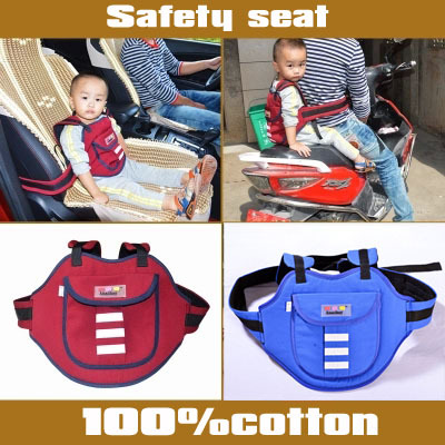 New Adjustable Safety Infant Child Baby Car Seat Toddler Carrier motorcycle bicycle Safety Harness Strap Baby Learning To Walk(China (Mainland))