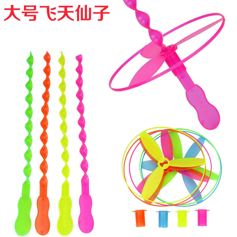 Flying Fairy Memories creative novelty gift mini Halloween fun childhood push Frisbee wheel /bamboo dragonfly small plastic toys(China (Mainland))