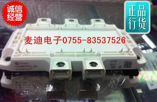 .FD300R07PE4-B6 DF300R07PE4_B6 brand new original stock/<br><br>Aliexpress