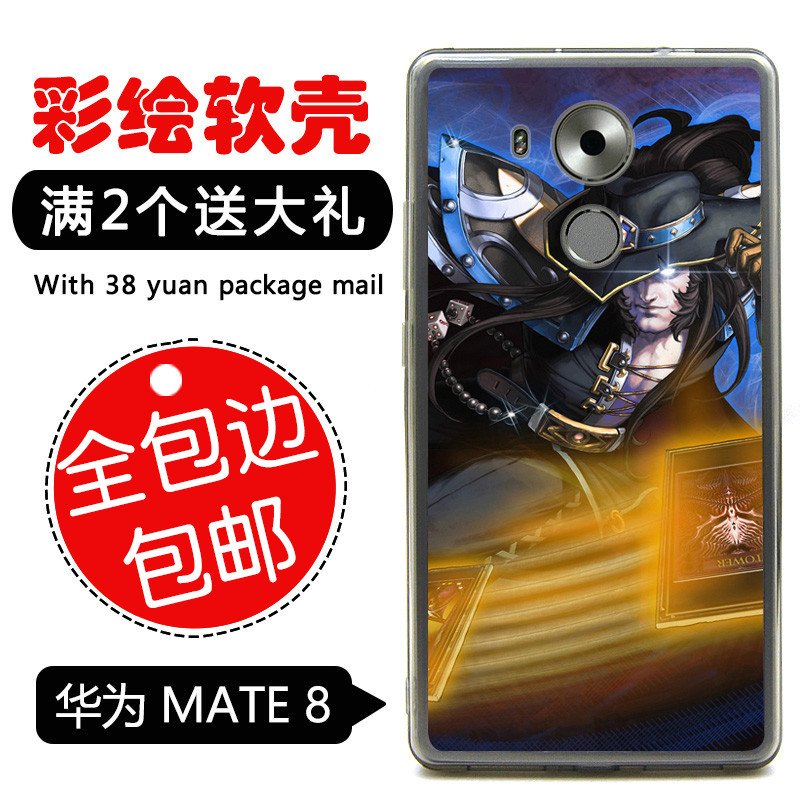 TUP back cover shell For Huawei Mate 8 6.0 inch mobile phone cases Protection case League Cards 1(China (Mainland))