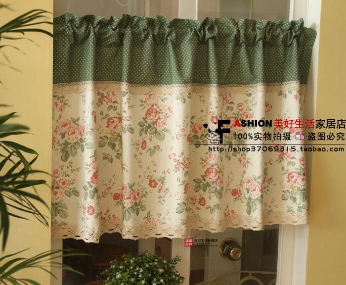 Compra cortinas de la cocina verde online al por mayor de for Cortinas para cocinas pequenas