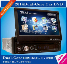 7″ Digital HD TFT 1 din Car DVD GPS Player car radio car dvd gps with touch screen+8G map card with GPS map
