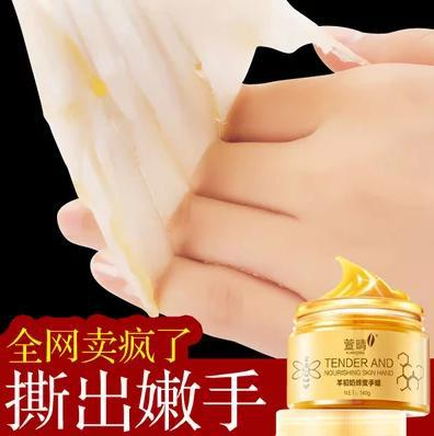 Goats milk honey maccha wax and white hand film summer chew whitening and moisturizing to hand the appearance of fine lines<br><br>Aliexpress