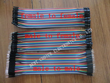Free shipping Dupont line 120pcs 20cm male to male + male to female and female to female jumper wire Dupont cable for Arduino(China (Mainland))