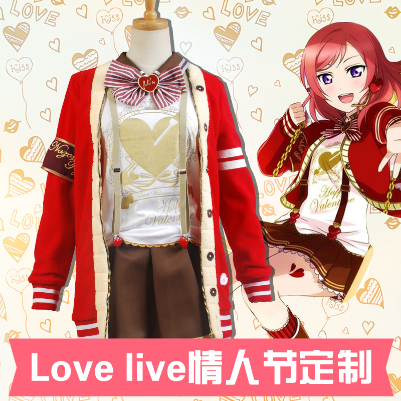 Love Live Valentine Awaken Eli Ayase Nozomi Tojo Cosplay CostumeОдежда и ак�е��уары<br><br><br>Aliexpress