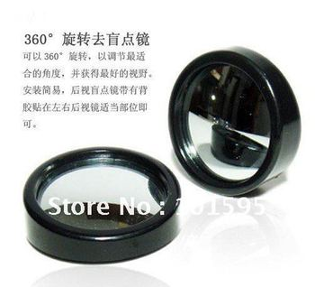 New Driver 2 Side Wide Angle Round Convex Blind Spot mirror 50mm for Car 6pcs/lot
